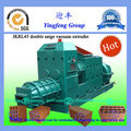 New arrival JKRL45 mud brick making machine price