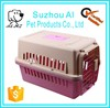 New Pet Porter Plastic Kennel Portable Outdoor Back Box Cat Carrier
