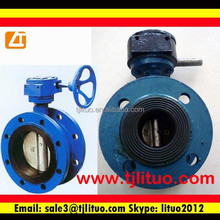 flange butterfly valve with drawing pn16 dn200
