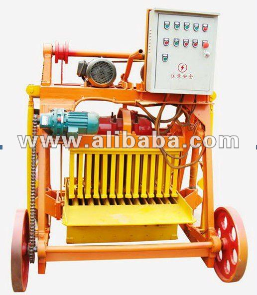 MOBILE CONCRETE HOLLOW BLOCK BRICK MAKING MACHINE PRICE