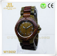 omax watches new trendy Fashion OEM wooden watch Accept Paypal