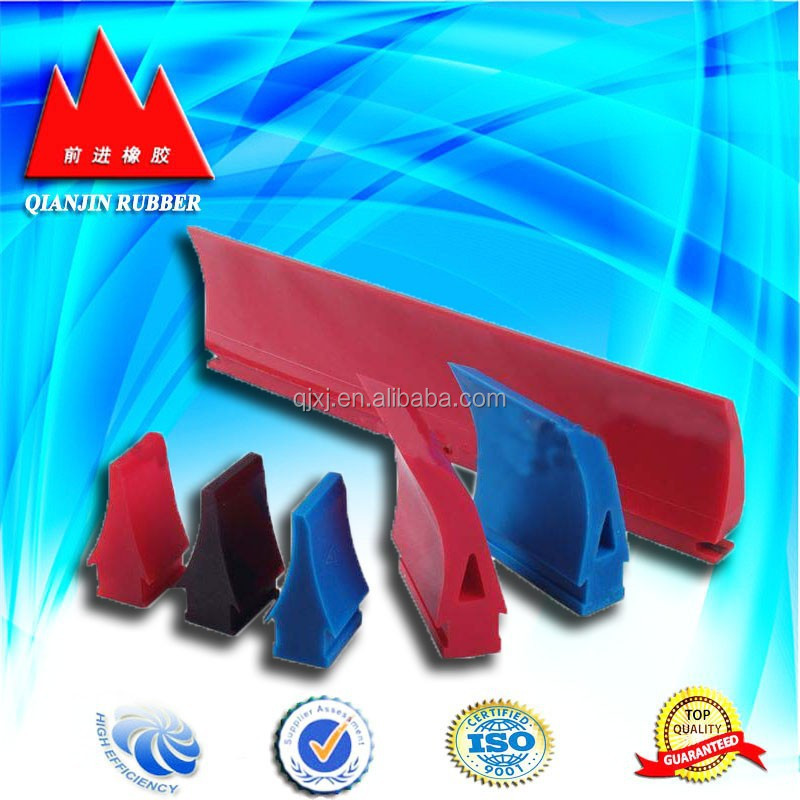 small rubber squeegee
