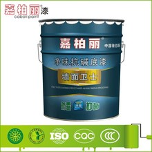 China acrylic polymer emulsion for building walls