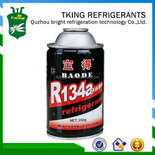Pro-environment Refrigerant Gas R134A 350g small can 99.9% purity and best price