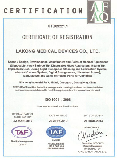 Handpiece Cleaning and Lubrication System