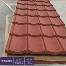 Red Classic PPGI PPGL Stone Coated Steel Sheet Roof Tile/ Stone Coated Shingle Roof