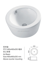 DOMO wash basin india DM-M111