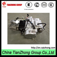 147FMD 70cc motorcycle engine used in dirt bike with international reverse gear export from china