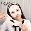 /product-detail/hotsale-natural-warm-amazonian-white-clay-facial-mask-sheet-face-mask-60709857894.html
