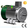Customized 10 kw permanent magnet generator for home use with low rpm and low noise