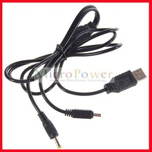 USB Data and Charging Cable for PSP 3000/2000/1000 (110cm-Length)