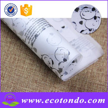 printed flower wrapping/ Floral Wrap/ Bouquet Wrapping/packing bag