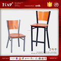 Simple style restaurant chair