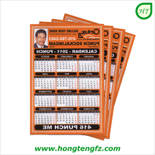 Advertising business card paper fridge magnets cheap OEM magnetic refrigerator calendar