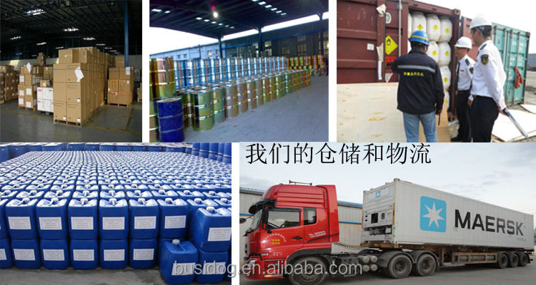 Herbicide Quizalofop-P-ethyl 95%TC in China