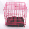 Foldable Suitcase Dog Crate Pet Cage