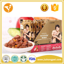 China supplier natural ingredients healthy beef flavor canned dog food