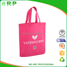 ISO/BSCI custom logo printed laminated handled recycle non-woven bottle bag