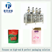 High-end Instant milk tea/soft drink powder/coffee powder packaging machine