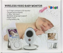2017 new product VB605 2.4 inch screen Wireless Night Vision Multi-language Video Baby Monitor with Temperature Monitoring