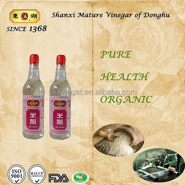 Agricultural Brewed Rice Sushi Vinegar