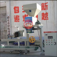 China high precise corn automatic bagging machine