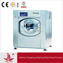 Chinese lg automatic washing machine 10,25,30,50,70,100 kg (industrial washer )