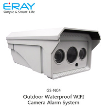 New products 720p high definition ip camera infrared night vision outdoor waterproof cctv camera