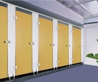 Fumeihua hot sale laminate used toilet partition