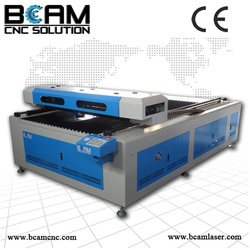 China famous brand high power laser cutting stainless steel machine with best quality cutting metal and non-metal BCJ2513