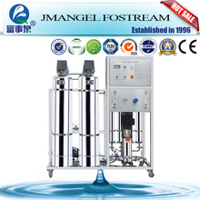 Factory price sale Dow Filmtec membrane ro water purification with softener