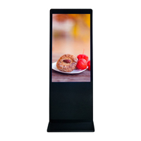 43 Inch Floor Standing LCD Display