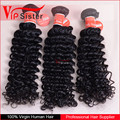 Vipsister Hair cheveux humains tissage curly hair weave for black women eurasian hair weave