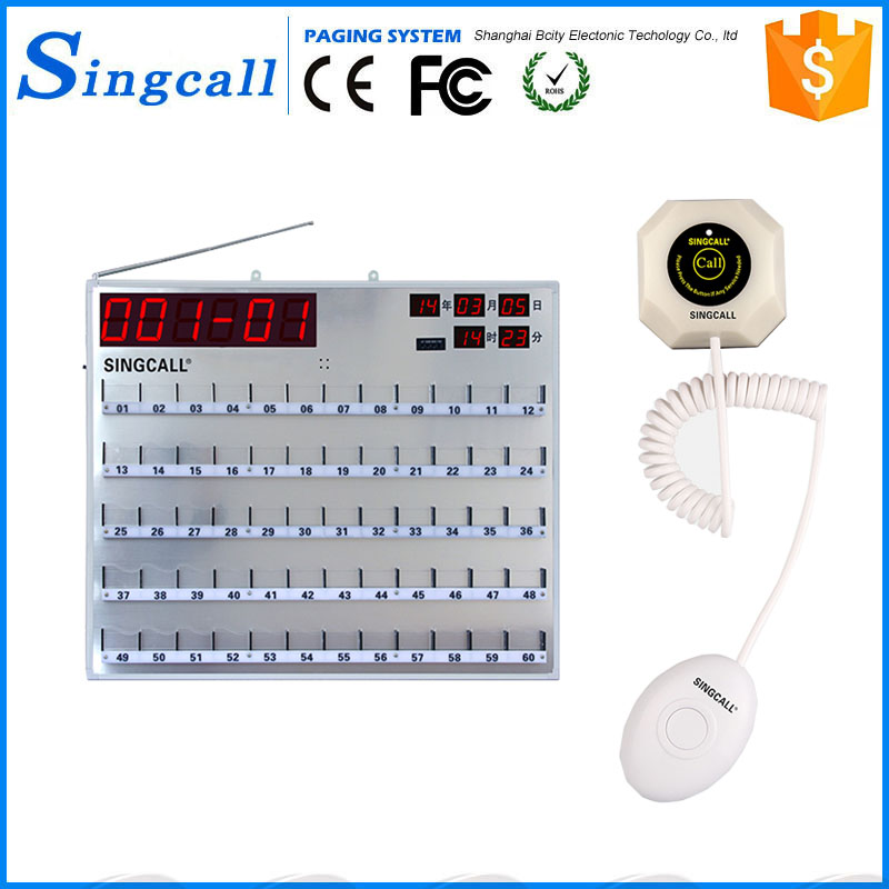 Stable White Useful Hospital Calling Nurse Call Light Bell System 2
