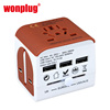 CE ROHS approved electrical usb adaptor all in one world universal travel adapter with multi plugs