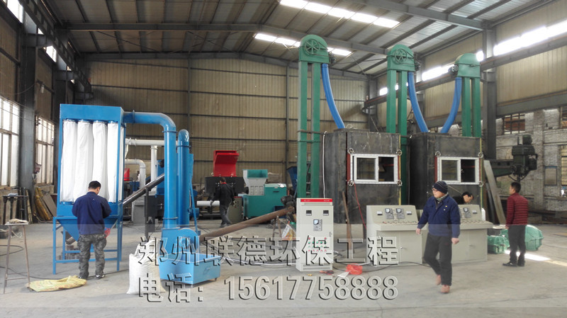 Circuit Board Recycling Equipment Producing Line with Favorable Price