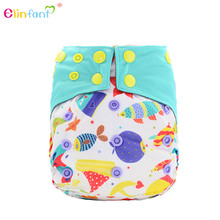 China Factory OEM Service Magic Tape Training Papoose Baby Cloth Diaper