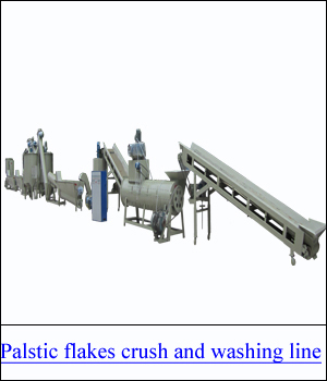 Double stage PP/PE plastic granulating machine,recycled granulated plastic machine good price