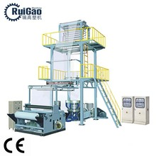 Taiwan quality PE 2 layers film blowing machine