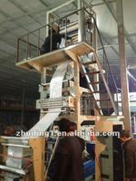 Two Color HDPE / LDPE Film Extrusion Machine