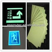 entrance signs fire signage safety signs free luminous board