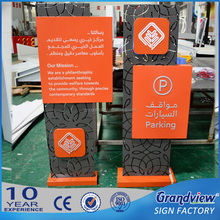 metal sign board/standing custom advertising pylon signage