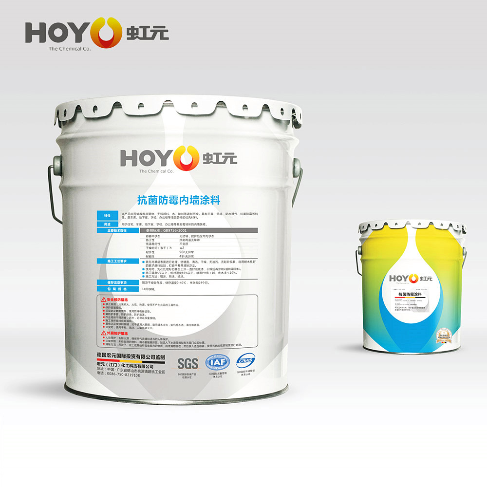 High performance fast-drying & strong internal wall coating/Non-toxic spray transparent primer paint