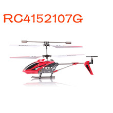Hot sale 3.5 channel radio control mini metal rc helicopter toy for kids RC4152107G