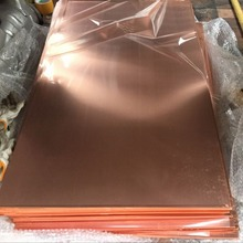Low Price Astm B187 4X8 Copper Sheet Metal