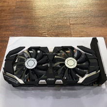 high quality MSI P106 6G Mining card in stock for ethereum mining