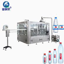Customized demineralized water bottling equip/filler plant cost