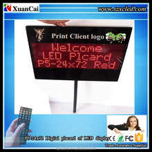 Wireless remote control Digital Placard P5-24x72 with printed logo 1/2/ 3 lines message LED placard sign display