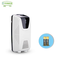 office room air freshener dispenser automatic hanging air perfume dispenser made in China