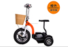 3 wheel electric pro scooters standing mobility electrical scooters for sale
